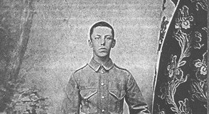 Joseph Charles Murray